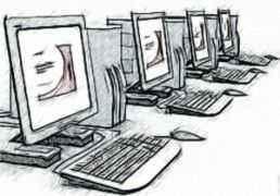 Терминальный сервер Linux