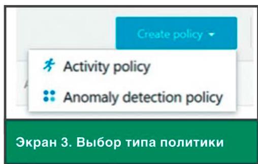 администрирование office365